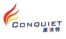 北京佰弘森科技有限公司 最新采购和商业信息