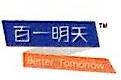 北京百一明天易联信息技术有限公司 最新采购和商业信息