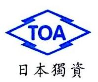 天津拓亚国际贸易有限公司 最新采购和商业信息