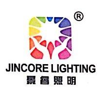 上海景睿照明工程有限公司 最新采购和商业信息