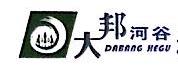 桂林大邦河谷林业开发有限公司 最新采购和商业信息