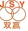 深圳市集思益科技有限公司 最新采购和商业信息