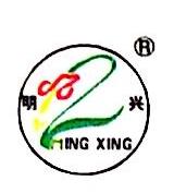 福建武夷明兴食品有限公司 最新采购和商业信息