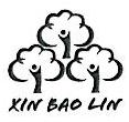 深圳市新宝林纸塑有限公司 最新采购和商业信息
