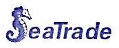 海贸国际货物运输代理有限公司杭州分公司 最新采购和商业信息