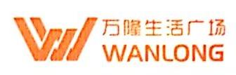 西平县万隆商贸有限公司 最新采购和商业信息