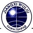 江西省物资储运总公司 最新采购和商业信息