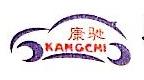 福州康驰车辆服务有限公司 最新采购和商业信息