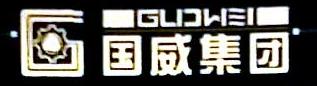 武汉国威重型机床股份有限公司 最新采购和商业信息