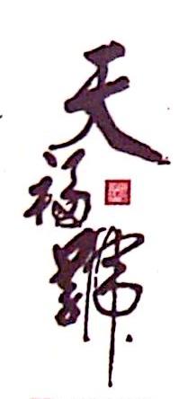 北京天福号农庄有限公司 最新采购和商业信息