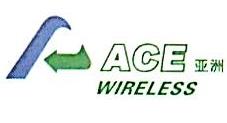 佛山市南海区迅运通信设备维修有限公司