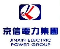 广东京信发展有限公司 最新采购和商业信息