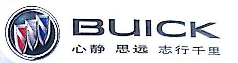 北京达世行汽车维修服务有限公司 最新采购和商业信息
