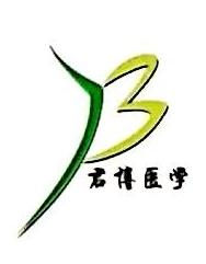 安徽君博医学科技有限公司 最新采购和商业信息