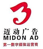漳州市天翔广告有限公司 最新采购和商业信息