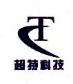 杭州超特电子有限公司 最新采购和商业信息
