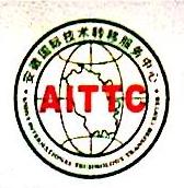安徽安泰克国际技术转移有限公司 最新采购和商业信息