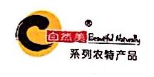 新昌县三宝食品有限公司 最新采购和商业信息