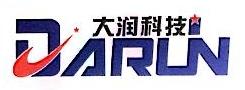 深圳市大润开发投资有限公司 最新采购和商业信息