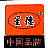 浙江诸暨康星管业有限公司 最新采购和商业信息