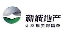 上海新城宝郡置业有限公司
