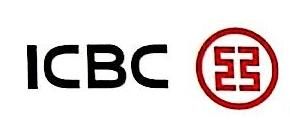 中国工商银行股份有限公司电白支行 最新采购和商业信息