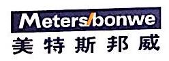 美特斯邦威集团有限公司 最新采购和商业信息