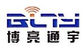 博亮通宇科技有限公司