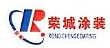 浙江荣城涂装机械有限公司 最新采购和商业信息
