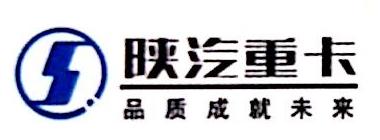 涞水县恒程汽车修理厂 最新采购和商业信息