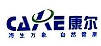 青岛康尔生物工程有限公司 最新采购和商业信息