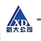 武汉新大创新水处理技术有限公司