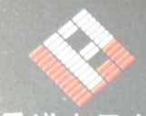 广州市乐谱电子有限公司 最新采购和商业信息