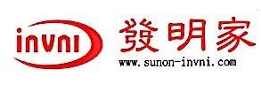 深圳英威利科技有限公司 最新采购和商业信息
