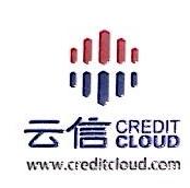 云信(北京)信息咨询有限公司 最新采购和商业信息