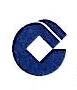中国建设银行股份有限公司宁波福明支行 最新采购和商业信息