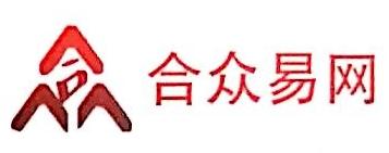 深圳市合众易网科技有限公司 最新采购和商业信息
