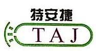 特安捷(江苏)新能源技术有限公司 最新采购和商业信息