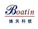 深圳市博天科技发展有限公司 最新采购和商业信息
