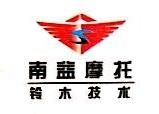 广西银钢南益制造有限公司