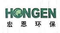陕西宏恩环保科技有限公司 最新采购和商业信息
