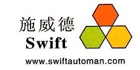 深圳市施威德自动化科技有限公司 最新采购和商业信息