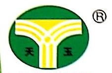 江西省天玉油脂有限公司 最新采购和商业信息