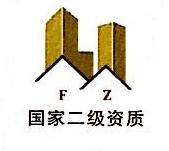 福州福泽物业管理有限公司 最新采购和商业信息