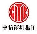 中信深圳集团房地产开发有限公司 最新采购和商业信息