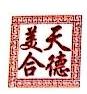 广州天德美合市场经营管理有限公司 最新采购和商业信息