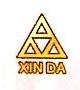 广州市鑫达机械制造有限公司 最新采购和商业信息