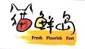 上海西筑商贸有限公司 最新采购和商业信息