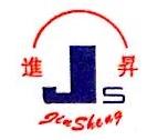 佛冈县进昇纸塑包装有限公司 最新采购和商业信息