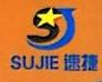 东莞市速捷数控机械有限公司 最新采购和商业信息